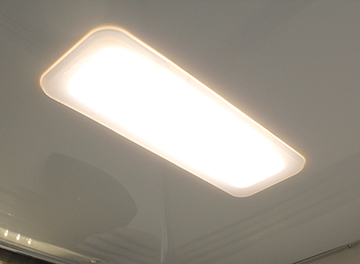 Photo of Rectangle LED light